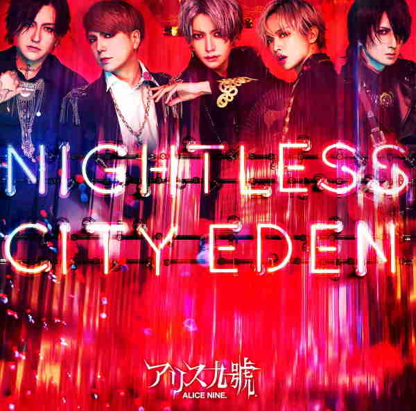 Alice Nine L'ultimo Album Nightless City Eden 不夜城エデン
