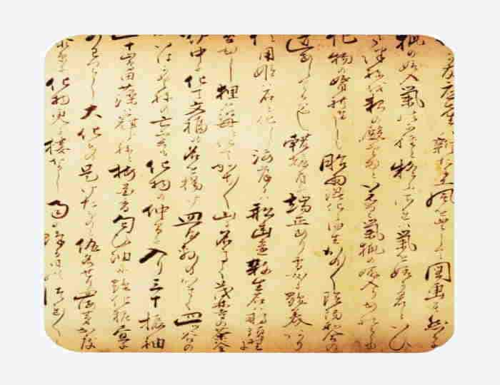 hand writing of ancient japanese