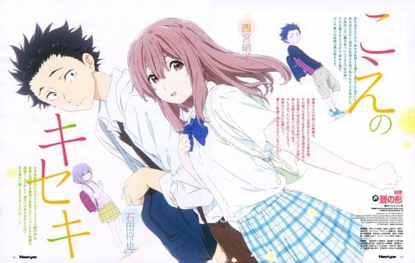 koe no katachi 2